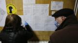 Избираме 45-и парламент - 39.9% избирателна активност към 17 ч. отчете ЦИК