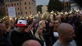 Минал през България иракчанин е замесен в убийството в Кемниц