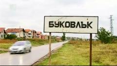 Проверяват незаконния строеж на 35 ромски къщи в частен имот