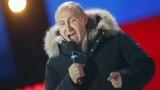 Путин събра 76,66 на сто от гласовете в Русия