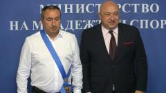"""Удостоиха Станимир Стоилов с """"Венец на победителя"""""""