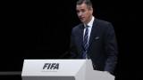 Чиновник от ФИФА ще трябва да се бръкне за 1 милион швейцарски франка
