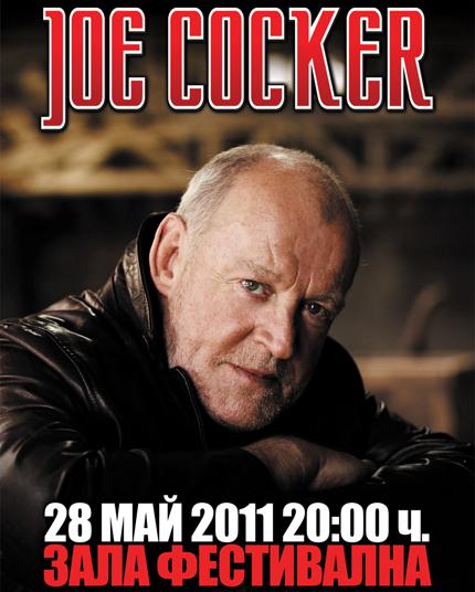 Почина Джо Кокър