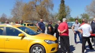 И пловдивските таксиджии протестират