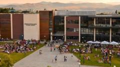 България е домакин най-голямото математическо състезание за студенти