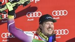 Янсруд спечели Супер-Г и остана на върха