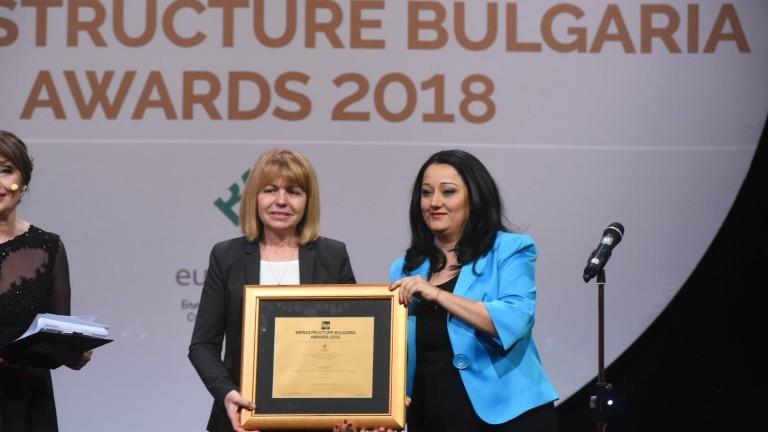 Столична община получиголямата награда за най-успешен инфраструктурен проект на десетилетието