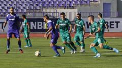 Етър - Витоша 1:0, Тонислав Йорданов е точен