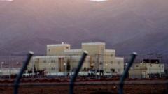 Иран пусна нови центрофуги за обогатяване на уран