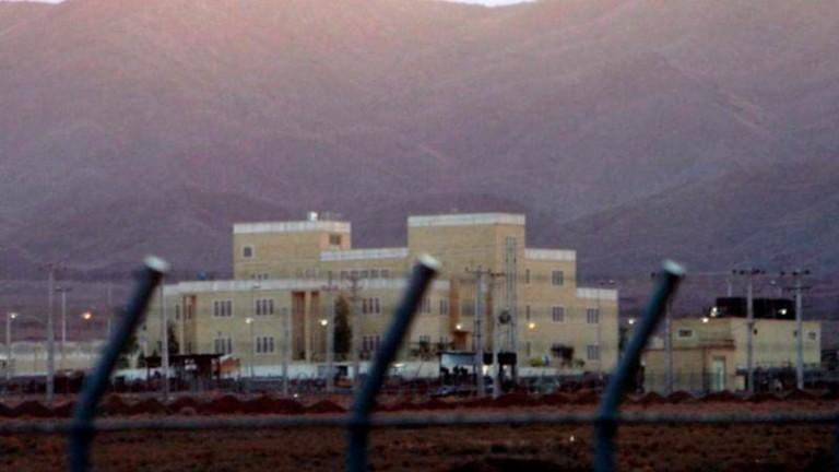Иран пусна в експлоатация допълнителни центрофуги за обогатяване на уран