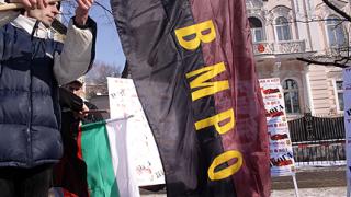 ВМРО вдигат народа при скок на цената на тока