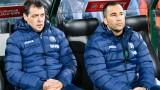 Петър Хубчев: Не голът, а първият съдийски сигнал ни смути