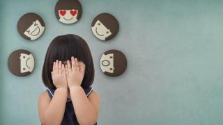 Как децата да развиват своята емоционална интелигентност