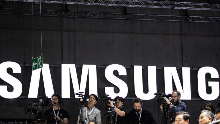 Samsung започна изграждането на център за научноизследователска и развойна дейност