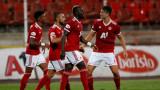 Днес стават ясни съперниците на ЦСКА и Лудогорец в плейофите на Лига Европа