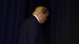 Доналд Тръмп призна загубата си