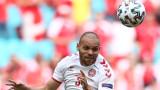 Уелс - Дания 0:4, гол на Брайтуайт