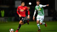 Алексис дебютира с асистенция, Юнайтед разкъса Йеовил на 4 (ВИДЕО)