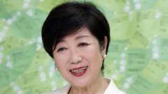 Юрико Койке преизбрана за губернатор на Токио