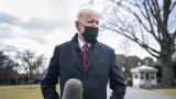 Джо Байдън: Демокрацията е крехка, да бъдем бдителни