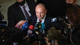 Румен Радев действа оперативно по закон и иска такова правителство