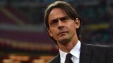 И отборът на Филипо Индзаги елиминиран за Купата на Италия