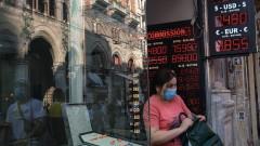 Турската лира завърши най-добрата си седмица от десетилетие. Но това няма да върне доверието към нея