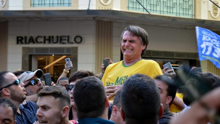 Раниха с нож кандидат за президент в Бразилия