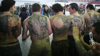 """""""Изрисувани"""" хора се събраха на Tattoo fest 2008"""