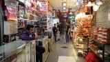 Иран отчете най-ниското ниво на заразени с Covid-19 от 21 март