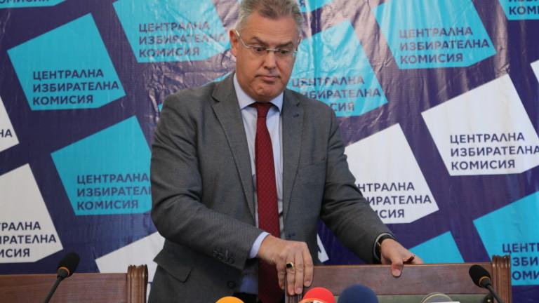 Централната избирателна комисия (ЦИК) не е приела решение, с което