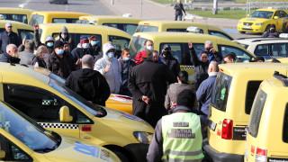 Такситата на протест в София за втори пореден ден