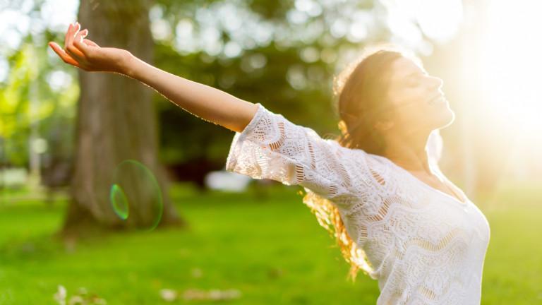 Защо пътят към щастието е в малките стъпки?