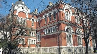 В Художествената академия - заплати, дългове и студ
