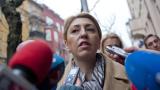 ВСС отстрани шефката на СГС Владимира Янева
