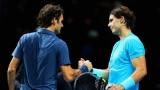Федерер: Срещу Надал нямам никакъв шанс