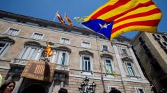 Каталунците на масов протест за независимост