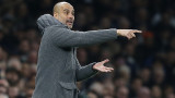 Хосеп Гуардиола: Не бързайте да ни отписвате от Шампионската лига