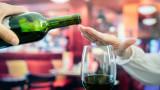 Какво да ядем, ако искаме да спрем алкохола