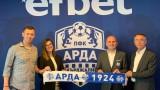 Арда открива фен клуб в столицата на Европа