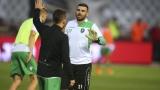 Владо Стоянов: Поправихме се в движение, чакаме следващия (ВИДЕО)