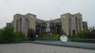 Собственикът на Lenovo купи най-старата банка в Люксембург