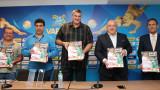 Силен интерес към представянето на книгата за Любо Ганев