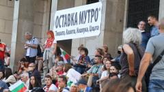Нямало мощна обществена нагласа за предсрочни избори
