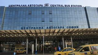 Откриха наркотици за над 1500 лева на автогарата в София
