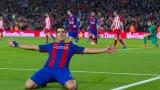Барселона без Луис Суарес на финала за Купата на краля