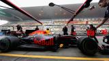 Германия остава без старт във Формула 1?