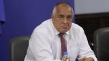 Пак глобяват Борисов и БСП за неспазване на мерките срещу COVID-19