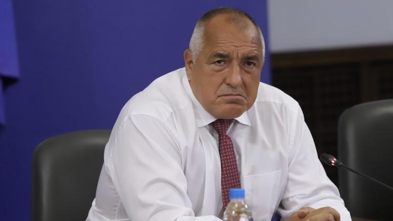 """123 интелектуалци се обявиха против модела """"Борисов-Доган-Пеевски"""""""