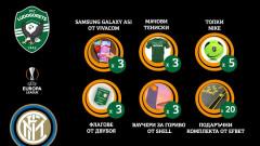 Лудогорец организира томбола за феновете на мача с Интер